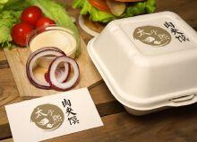 """""""太子熙肉夹馍""""快餐包装"""