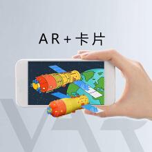 威客服务:[105972] AR定制|AR增强现实|AR程序开发