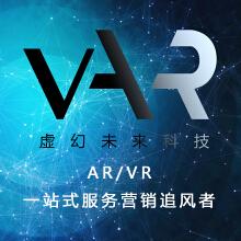 威客服务:[105968] AR建筑|AR效果展示|AR定制|虚拟现实