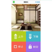 威客服务:[106905] 蓝牙控制app开发