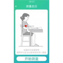 威客服务:[105993] 爱奥乐血氧、血压、心率