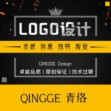威客服务:[108638] 【青佫设计】LOGO设计商标品牌设计徽标设计