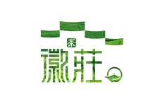 logo视觉设计——徽莊