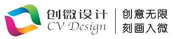 深圳创微设计有限公司