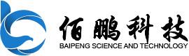 武汉佰鹏科技   互联网应用开发服务商