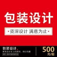 威客服务:[108898] 包装设计-新春大礼包-茶叶包装-节假日主题包装-化妆品包装