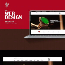网站设计-古陶