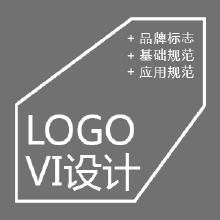威客服务:[94917] logoVI设计