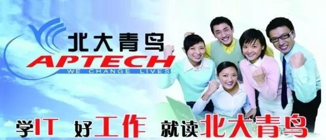 """新东方、蓝翔8大""""名校""""洗脑广告语如何炼成!"""
