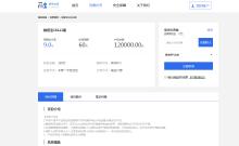 威客服务:[109001] 金融理财项目