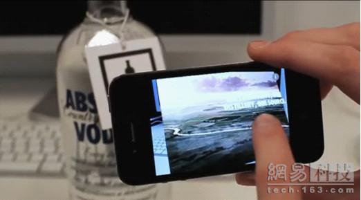 科技与营销融合 细数六大魔性AR广告案例