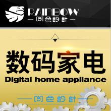 威客服务:[108994] 【尚色工业】数码电子智能家电/咖啡机/吸尘器/儿童护眼灯/空气净化器/加湿器产品外观结构设计3D建模