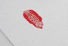 三明堂logo