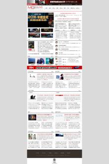 资讯媒体类网站