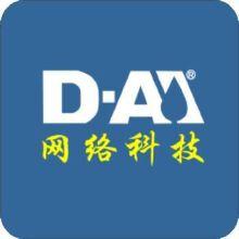 威客服务:[109103] 【网站设计费】DA网络科技网站设计费专题商品