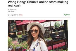为什么说网红营销正在取代明星广告?