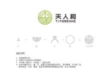 天人和蔬果类logo
