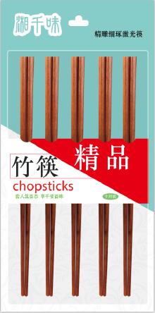 湘千味筷子