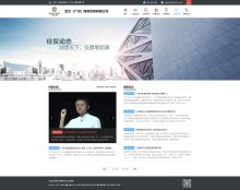 亚太商务pc端网站