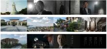 威客服务:[109556] 企业宣传片影视制作