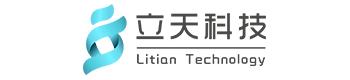 北京立天科技有限公司