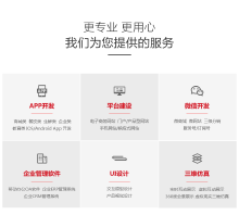 威客服务:[109695] 微信平台定制开发