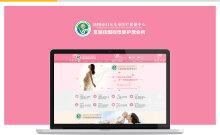 洛阳市妇女儿童医疗保健中心贝瑞佳国际母婴护理会所-企业官网