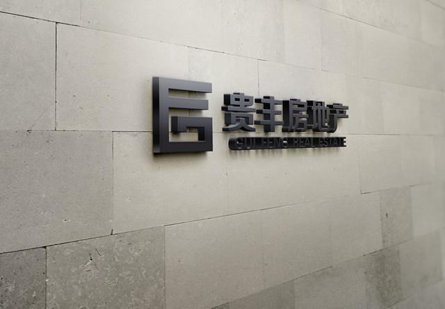 房地产开发公司logo设计