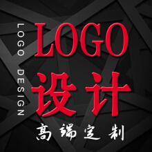 高端logo定制/企业标识/企业形象设计/品牌logo/商标设计