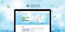 【千海亚博游戏网站】纪莱熙乐部官网亚博游戏网站