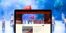 【千海亚博游戏网站】艺术类院校官网亚博游戏网站