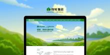 【千海亚博游戏网站】集团官网亚博游戏网站