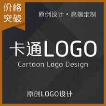 威客服务:[109986] 卡通logo企业吉祥物暴走漫画微信表情包人物形象手绘图案设计