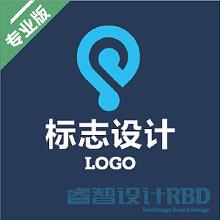 威客服务:[109999] 标志设计——专业版