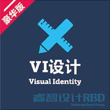 威客服务:[110007] VI设计——豪华版