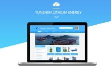 YUNSHEN LITHIUM ENERGY-外贸网站