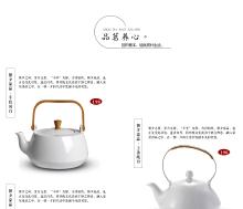 产品品牌文案-家用品茶具-中国风