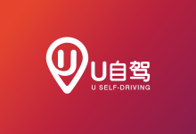 U自驾  I  U SELF-DRIVING