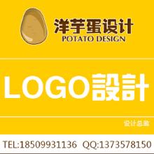威客服务:[75455] 【logo设计】助力企业品牌建设