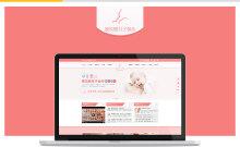 蜜悦阁月子会所-企业营销网站