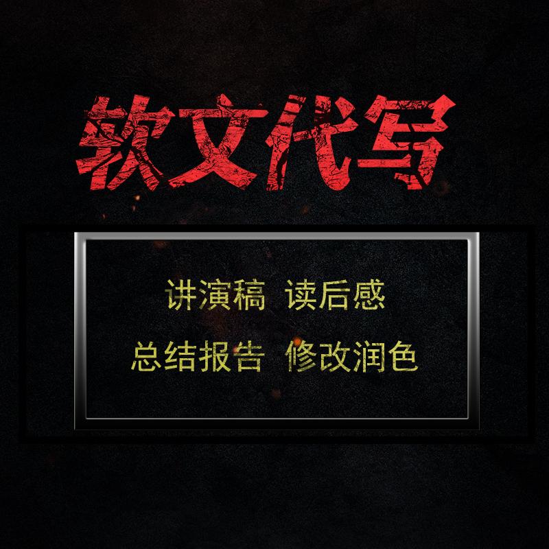 淘宝客文案_淘宝客文案生成器_淘宝客怎么淘宝客推广