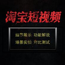 威客服务:[96642] 淘宝京东天猫产品拍摄主图视频拍摄零食/化妆品/鞋帽等产品营销短视频制作视频剪辑视频优化视频推广