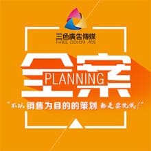 【品牌全案策划】商业模式企业形象塑造品牌策划设计产品战略
