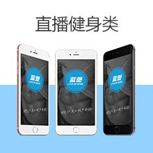 威客服务:[110272] 直播类App开发