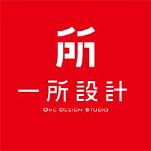 威客服务:[110056] 【只为最好的出品】企业VI
