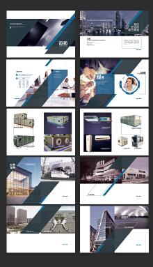 机械设备画册