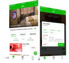 酒店管理app