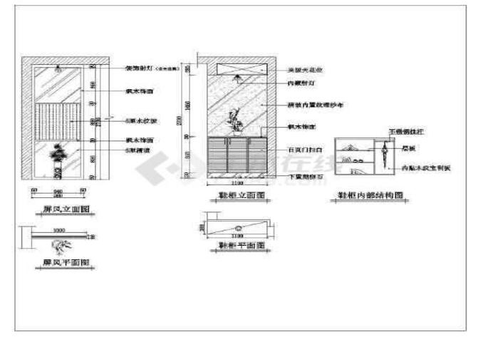 两房两厅家装修图(标注详细)