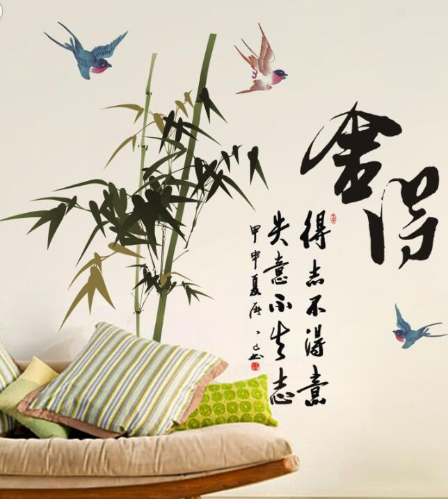 房间水墨书法墙面装饰墙贴纸个性设计欣赏