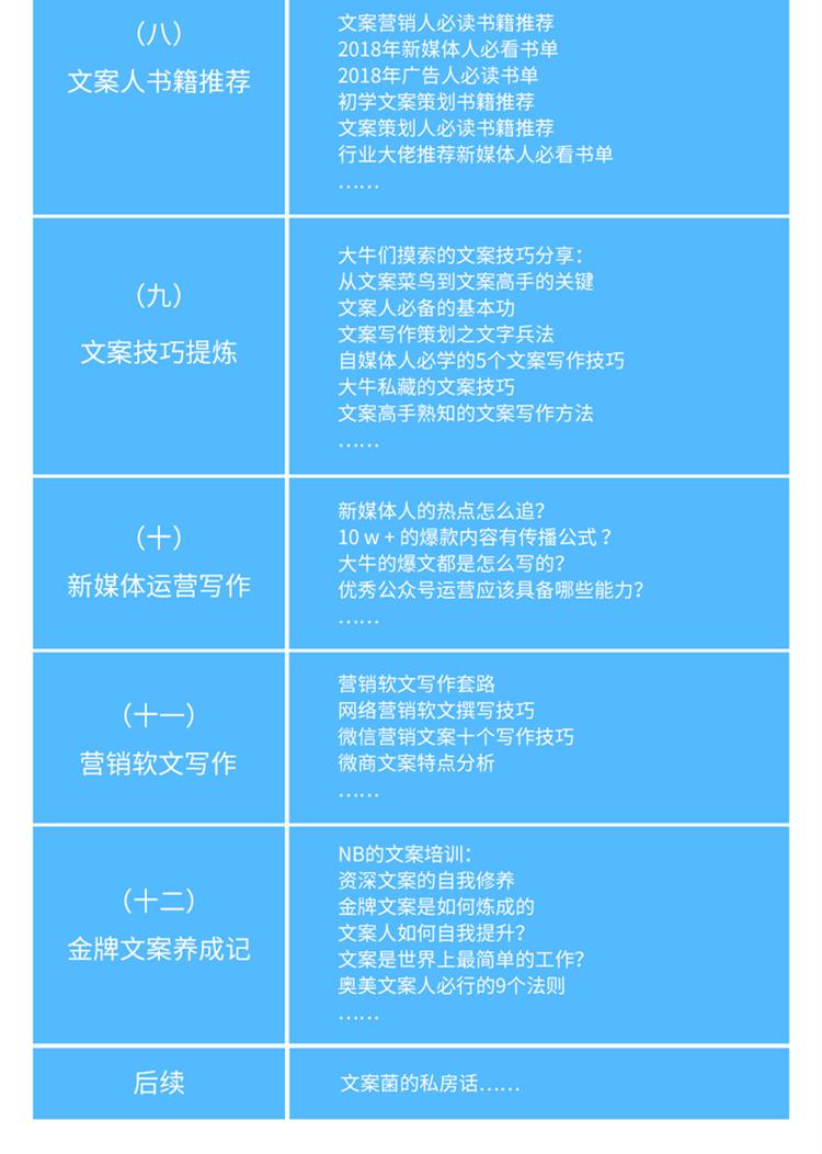 (4)750x1562-px_副本.jpg